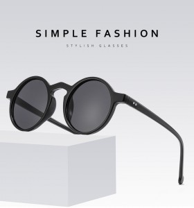 https://www.dlsunglasses.com/super-lowest-price-china-round-retro-sunglasses-with-polarized-lens-product/